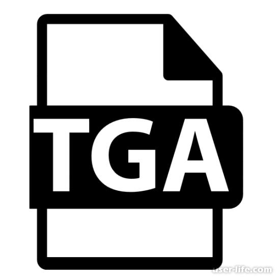 Чем открыть TGA формат