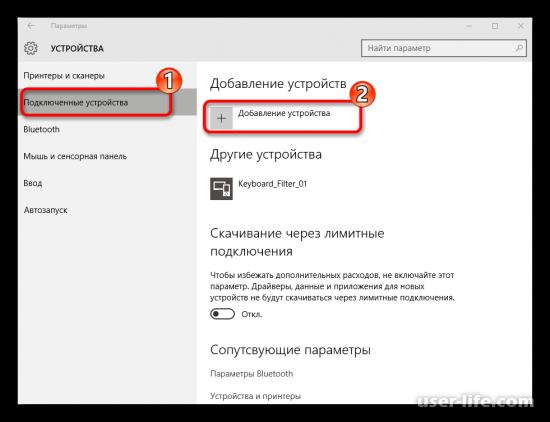 Как включить Miracast в Windows 10 (Wi-Fi Direct)