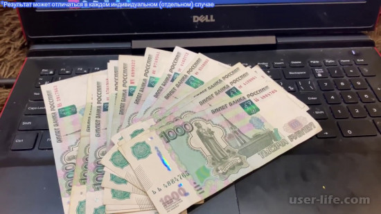 Как быстро заработать деньги бесплатно без вложений с нуля новичку много прямо сейчас легко реально