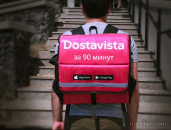 Работа в Достависта (официальный сайт dostavista ru): отзывы курьеров службы заказы приложение вакансии доставка