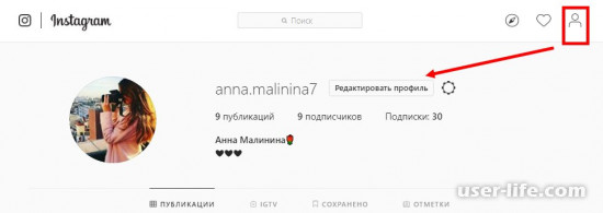 Как поменять фото на аватарке: Вконтакте группе ВК Инстаграме Ватсапе Стиме телефоне