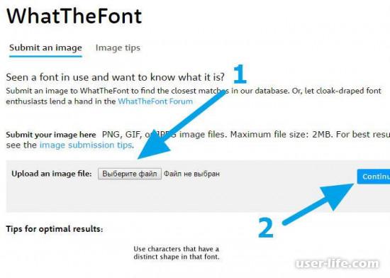 Как узнать какой шрифт на картинке определить онлайн