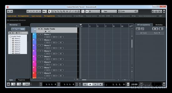 Программы для создания ремиксов