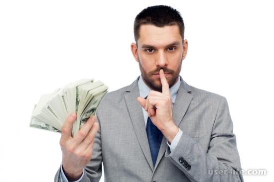 Как стать богатым человеком с нуля самым успешным в России