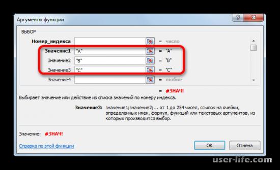 ABC анализ в Excel