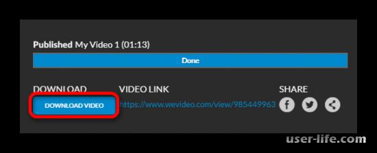 Как обрезать видео онлайн