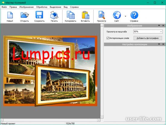 Программы для создания коллажей из фотографий