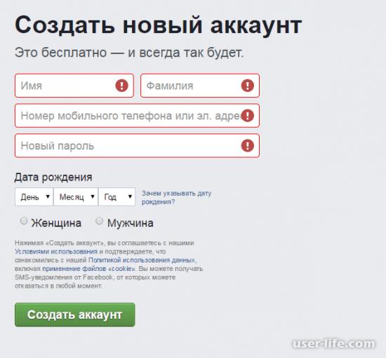 Что значит создать аккаунт: регистрация войти восстановить привязать разблокировать удалить