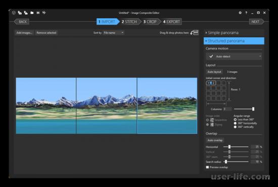 Программы для создания панорам из фотографий