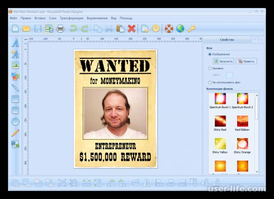 Программы для создания плакатов