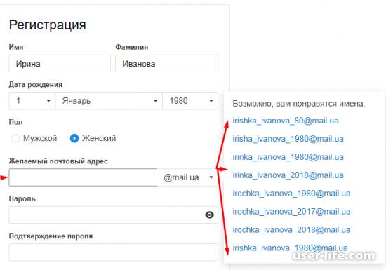 Как сделать email: адрес почты электронной вход регистрация отправить письмо бесплатно