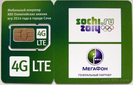Информационная карта Мегафон Sim Usim Card (специальная симка Юсим что это такое)