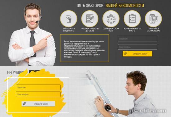 Примеры хороших лендинг пэйдж самые лучшие продающие топ образцы готовых сайтов шаблонов интернета