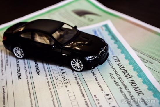 Что такое автострахование как застраховать автомобиль