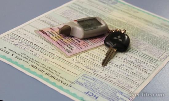 Что такое автострахование как застраховать автомобиль онлайн