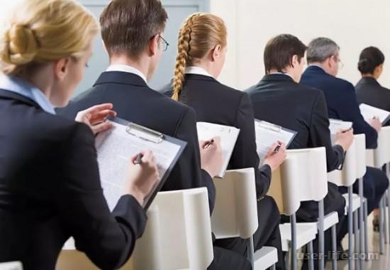 Что такое аттестация работников персонала (понятие виды методы этапы)