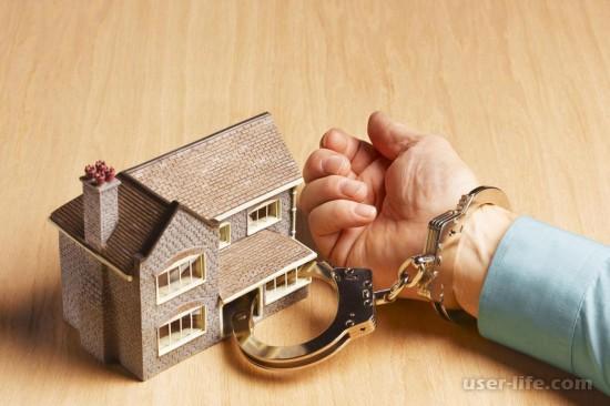 Ипотека ипотечный кредит условия получения как оформить пример расчета онлайн