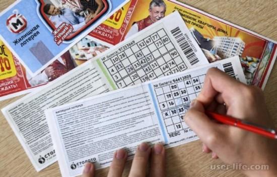 Как выиграть в лотерею крупную сумму денег методы примеры