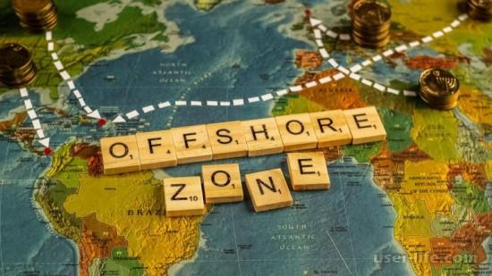 Что такое оффшоры зоны offshore определение зачем нужны как работают схемы