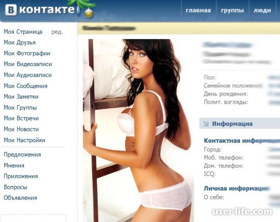 Секреты скрытые функции Вконтакте возможности лазейки настройки хитрости