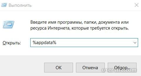 Не работает Discord не запускается не открывается