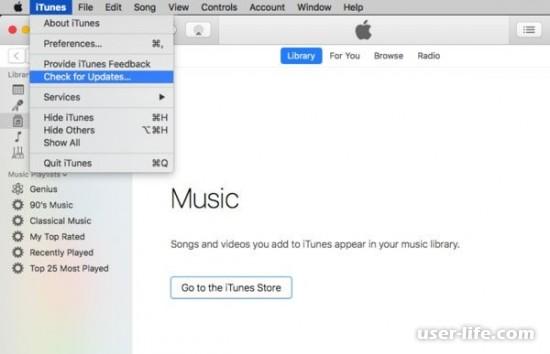 Ошибка 4014 в iTunes