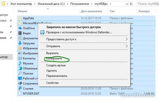 Не открываются параметры Windows 10