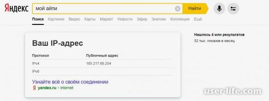 Можно ли вычислить адрес компьютера по IP