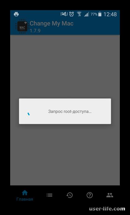 Как сменить МАК-адрес на Андроид