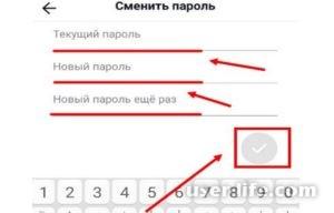 Как восстановить аккаунт в Тик Ток