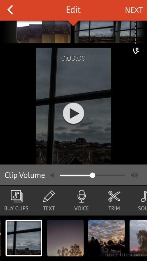 Как обрезать видео в Тик Ток