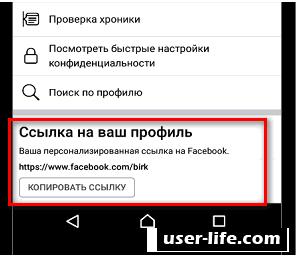 Что такое ID пользователя