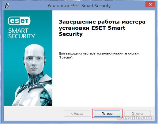 Как удалить с компьютера антивирус ESET NOD32 полностью