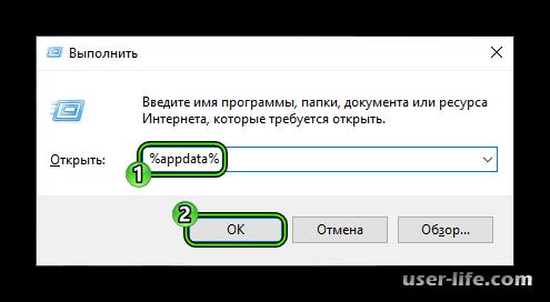 Отключение автоматического обновления Opera