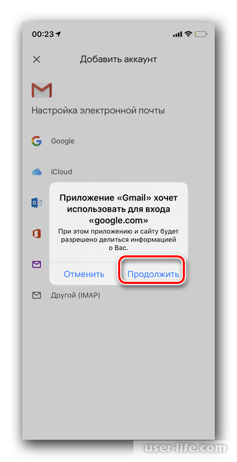 Как узнать аккаунт в Google по номеру телефона