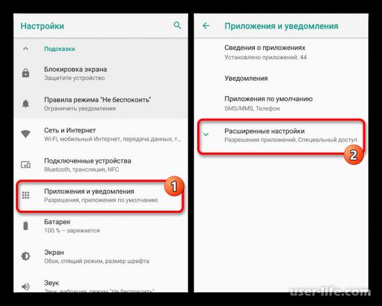 Как запретить установку приложений на Андроид