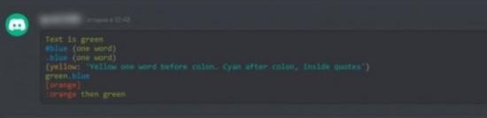 Как сделать цветной текст в Дискорде