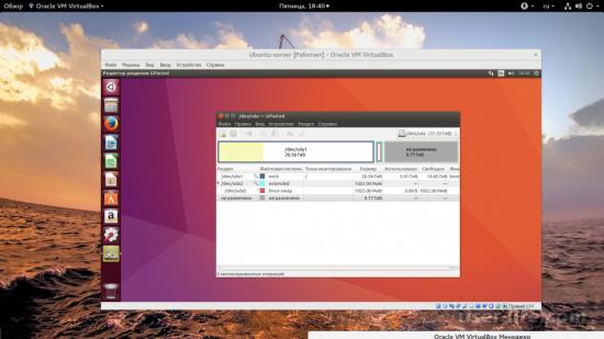 Как увеличить размер диска в VirtualBox