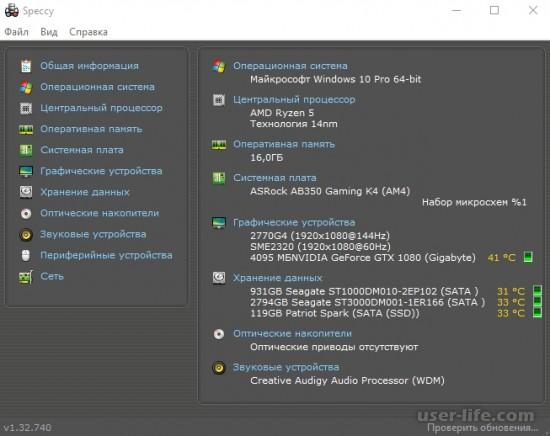 Как посмотреть параметры видеокарты в Windows 10