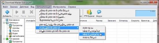 Как исправить проблемы с русскими буквами в Windows 10