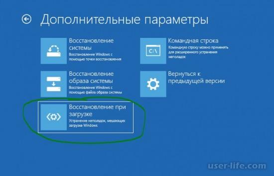 No Bootable Device при включении Windows 10