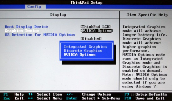 Переключение видеокарт на ноутбуке HP