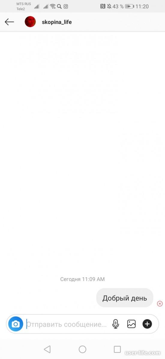 Почему в Инстаграме не отправляются сообщения