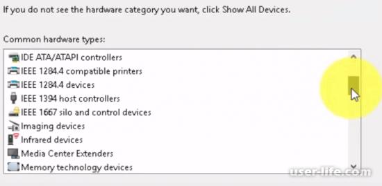 В Диспетчере устройств отсутствуют устройства обработки изображений