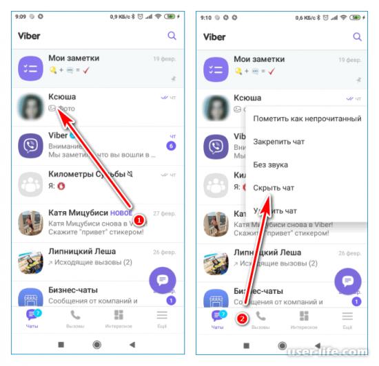 Как открыть скрытый чат в Вайбере на телефоне Андроид Айфон