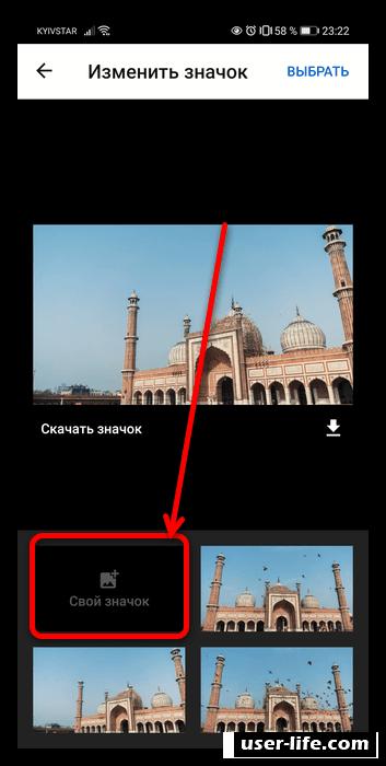 Как изменить обложку видео на YouTube