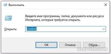 Не установлен маршрут Discord