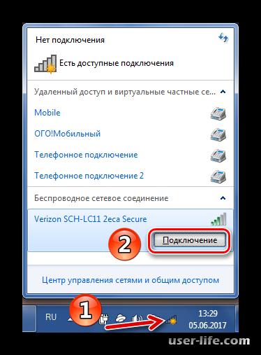 Яндекс Диск не синхронизируется
