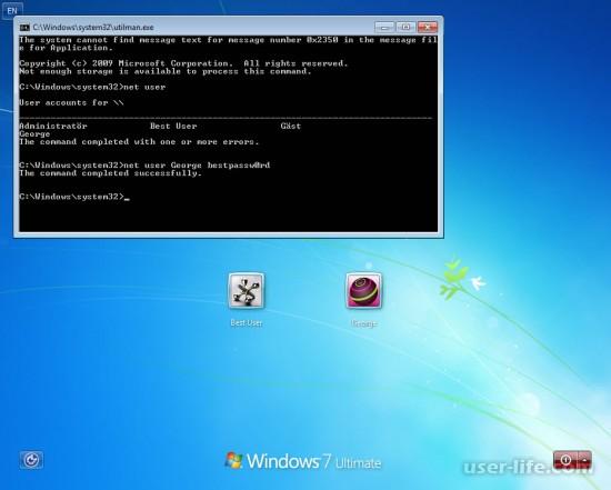 Сброс пароля в Windows 7 без установочного диска
