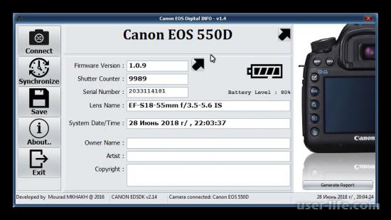 Программы для проверки пробега фотоаппарата Canon